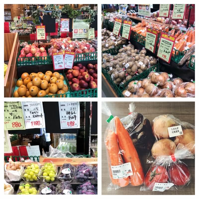 デポーの野菜や果物