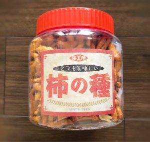 マツコが浅草で買った「三真」の柿の種