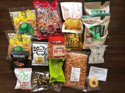 あられちゃん家千葉工場直売所で買った商品・柿の種