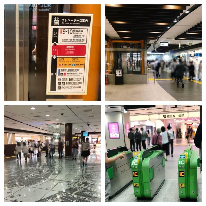 東京駅中央口にあるエレベーター乗り場