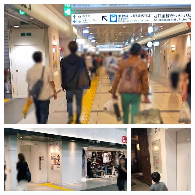 東京駅南口にあるエレベーターの場所