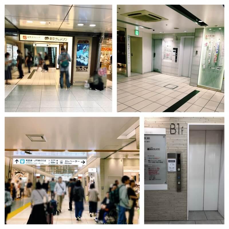 東京駅北口のエレベーター乗り場