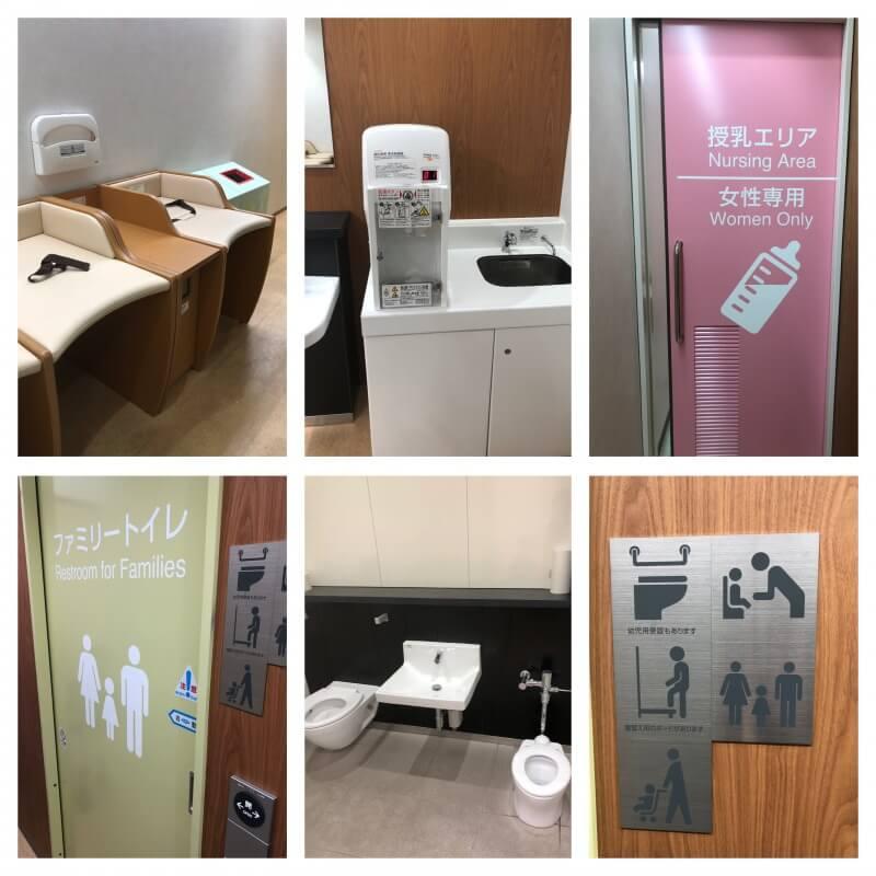 東京駅八重洲中央口構内にある授乳室