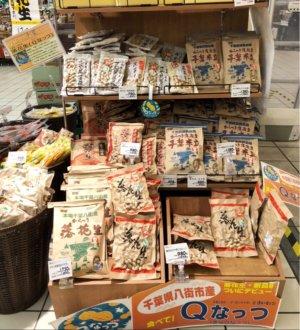 千葉県のイオンで見つけたQナッツ
