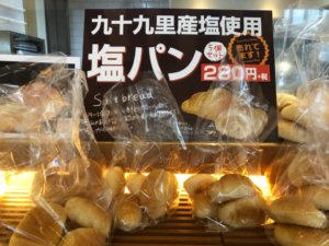 Natural Bread Bakeryの塩パン