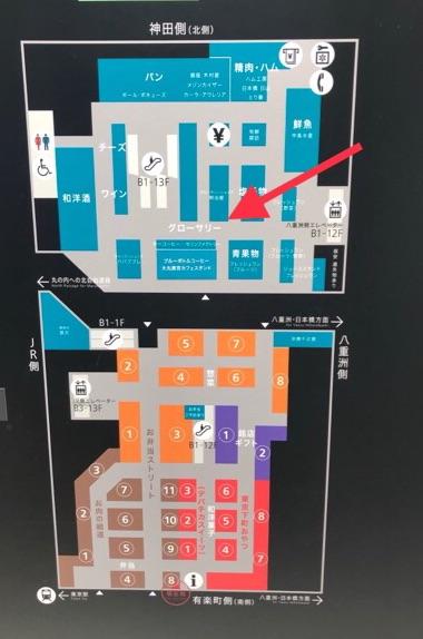 わさビーズが販売している東京大丸の明治屋の地図