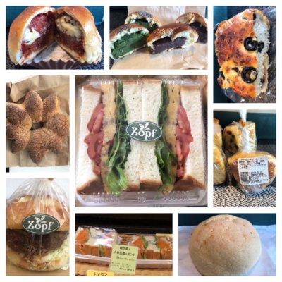 ォップ(Zopf)て買ったパン