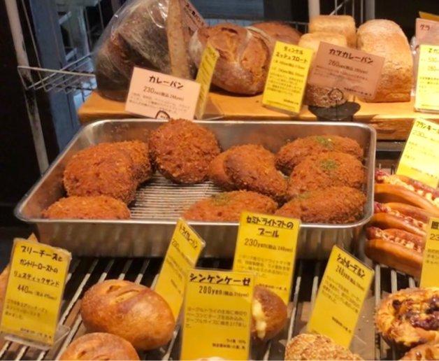 ツォップ(Zopf)店内で販売しているカレーパン