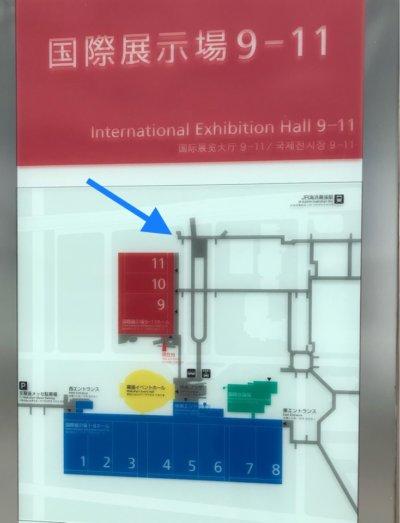 次世代ワールドホビーフェア2019年の冬に行った「ゲーム&ホビー」会場入り口の幕張メッセの地図