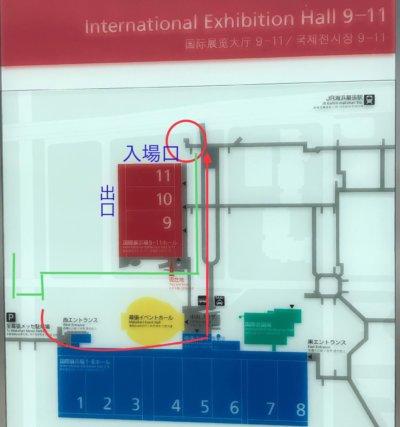イオンモール幕張新都心から次世代ワールドホビーフェア会場の幕張メッセまで歩いた地図
