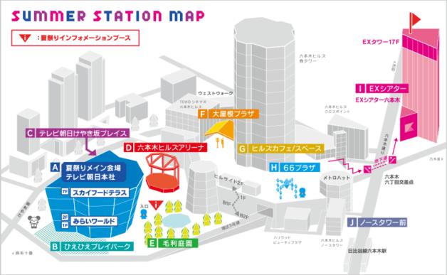テレビ朝日夏祭りのMAP
