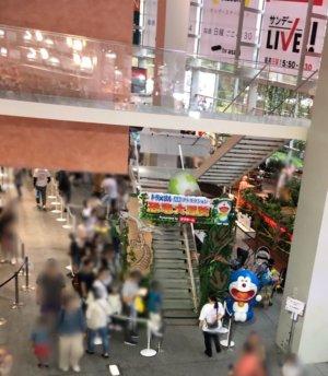 テレビ朝日夏祭り2019年のドラえもんARアトラクションの混雑の様子