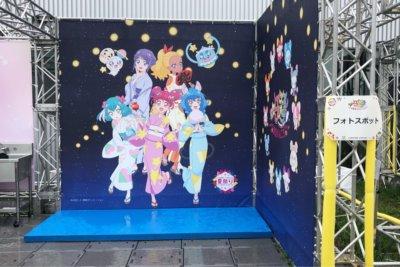 テレビ朝日夏祭り2019年のスカイフードテラスのプリキュアフォトスポット