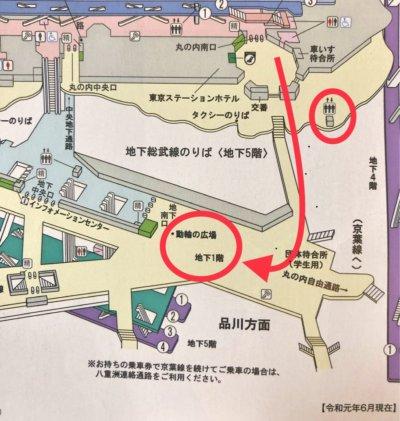 ポケモンスタンプラリー2019の東京駅の特設ゴールカウンターまでの地図
