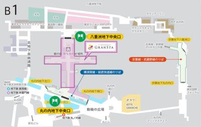 オードリー東京駅グランスタ店のアクセス