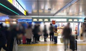 ディズニー スイーツコレクション(Disney SWEETS COLLECTION) by 東京ばな奈 JR東京駅店に並んでいる混雑の様子。